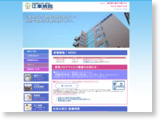 http://www.koto-hospital.or.jp/