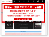 http://www.kushiro-airport.co.jp/