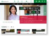 http://www.kyoei.ac.jp/
