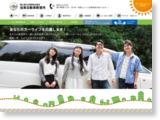 http://www.kyokutods.co.jp/