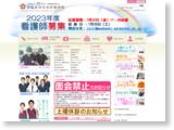 http://www.maebashi.saiseikai.or.jp/