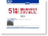 http://www.melsa.co.jp/gin2.html