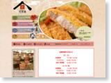 http://www.michinoekiyouka.co.jp/