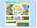 http://www.musashinomura.co.jp/