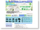 http://www.nagano-drivingschool.com/