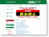 http://www.nayoroch.jp/