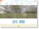 http://www.nd-seishin.ac.jp/