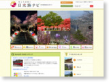 http://www.nikko-kankou.org/