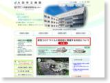 http://www.ohda-hp.ohda.shimane.jp/