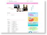 http://www.ohnishigakuen.ac.jp/