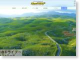 http://www.safariland.jp/