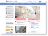 http://www.saitama-med.ac.jp/hospital/