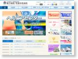 http://www.seirei.or.jp/hamamatsu/