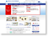 http://www.shiga-med.ac.jp/hospital/