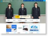 http://www.showayakka-jh.ed.jp/