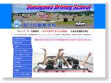 http://www.sunagawa-ds.jp/