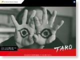 http://www.taro-okamoto.or.jp/