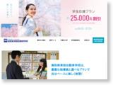 http://www.tds.ac.jp/