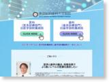 http://www.tmd.ac.jp/medhospital/