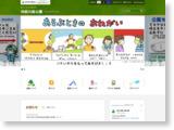 http://www.tokyo-park.or.jp/park/format/index003.html