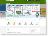 http://www.tokyo-park.or.jp/park/format/index020.html
