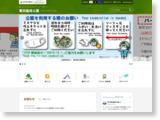 http://www.tokyo-park.or.jp/park/format/index026.html