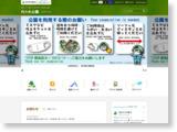 http://www.tokyo-park.or.jp/park/format/index039.html