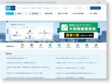 東京メトロのホームページ画像