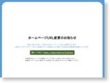 http://www.toshima-hp.jp/