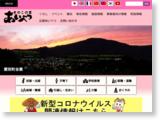 http://www.town.aibetsu.hokkaido.jp/