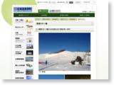 http://www.town.bifuka.hokkaido.jp/cms/section/kyouiku/qlmcaj0000005my2.html
