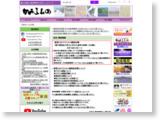 http://www.town.kamifurano.hokkaido.jp/