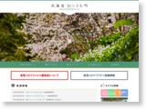 http://www.town.wassamu.hokkaido.jp/