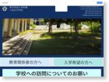 http://www.u-gakugei.ac.jp/~gkoganei/
