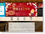 http://www.utaandon.jp/