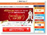 http://www.visit-ohda.jp/