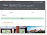 http://www.westin-tokyo.co.jp/