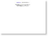 http://www2.crosstalk.or.jp/yunotsu/