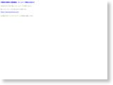 http://www8.wind.ne.jp/kezouji/