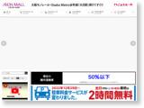 https://www.aeon.jp/sc/dainichi/
