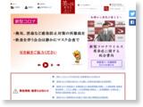 https://www.pref.akita.lg.jp/