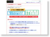 https://www.pref.ishikawa.lg.jp/