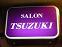 美味酒菜 SALON TSUZUKIのページへ